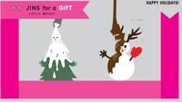 大切な人の眼を守る「JINS SCREENホリデー限定モデル」登場!! クリスマスにメガネを贈ろう ~ギフトに最適なKIGIデザインラッピング~