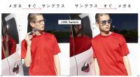 1本でメガネにもサングラスにも! 「JINS Switch」に新作が登場