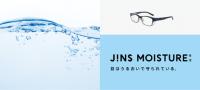乾燥から目を守る、保湿メガネ「JINS MOISTURE」