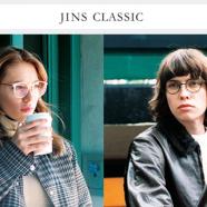 JINS CLASSIC 冬の新作登場!