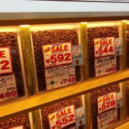 8/8〜8/11 コーヒー豆20%off