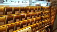 コーヒー30%offセール開催!!