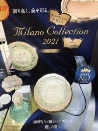 ミラノコレクション2020 予約始まりました!