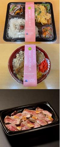 松本のおみやげやMIDORI松本のお弁当販売