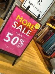 MORE SALE 開催中です!!!