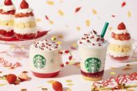『メリー ストロベリー ケーキ フラペチーノ®』、『メリー ストロベリー ケーキ ミルク』(ホット)