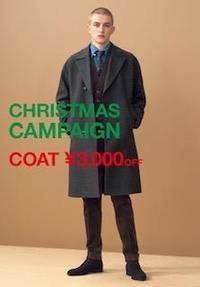スーツセレクトミドリ松本 クリスマスキャンペーン開催中!