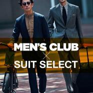 『MEN'S CLUB × SUIT SELECT』スーツセレクトミドリ松本