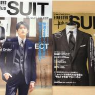 【 SUIT SELECT×FINEBOYS plus SUIT】スーツセレクトミドリ松本