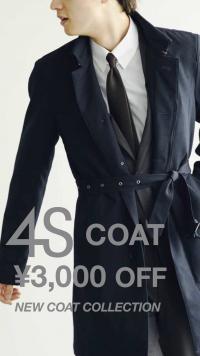 『NEW COAT COLLECTION』スーツセレクトミドリ松本