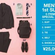 卒業、入学、新社会人スーツならスーツセレクトMIDORI松本