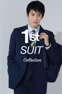卒業、入学式スーツならスーツセレクトミドリ松本