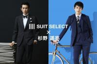 卒業、入学1st スーツならスーツセレクトミドリ松本
