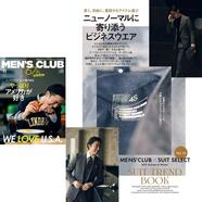 【MENS'CLUB×SUIT SELECT】スーツセレクトミドリ松本