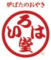 日语假名堂