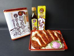 ソースかつ丼 明治亭 お弁当ショップ