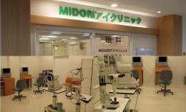 MIDORI眼睛诊所