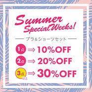 Summer  Special  Weeks!