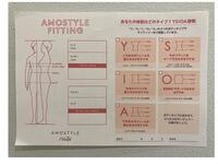あなたの体型はどのタイプ?YSIOA診断⭐︎