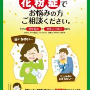 カラコン新色発売のお知らせ☆