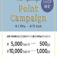 〇HELLO majesticlegon! Point Campaign〇