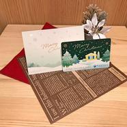 **クリスマス限定 バリュアブルカード**