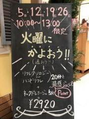 2月限定コース【火曜にかよおう!!】コース