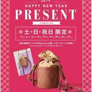 ♡プレゼントキャンペーン♡