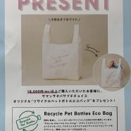 数量限定 プレゼントキャンペーン♡