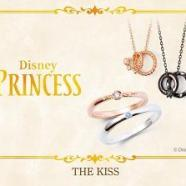 THE KISS ディズニーコレクション♡プリンセスデザイン新作登場