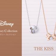 《THE KISS ディズニーコレクション》 新作レディースネックレス