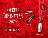 Loveful Christmas2020