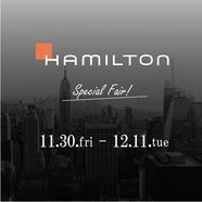 【11/30-12/11迄】ハミルトンフェア開催!