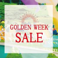 Golden Weekセール開催中!(〜5月6日)
