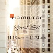 【HAMILTON】フェア開催中!