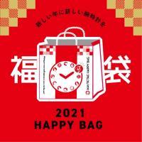 新年の運試し!【2021年チックタックの福袋!発売開始】