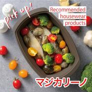 レンジ料理で選択の自由
