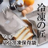 日本を冷凍パンで元気にしたい!